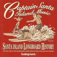 image : Captain Santa Island Music (1996)